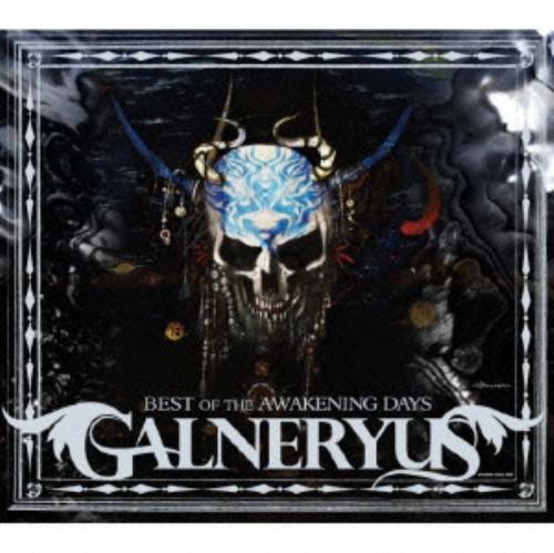 【中古】BEST OF THE AWAKENING DAYS(DVD付)/Galneryus