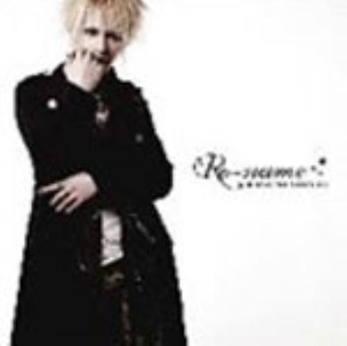 【中古】Re−name(初回生産限定盤)/新城歌澄