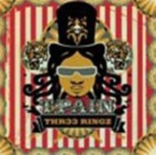 【中古】THR33 RINGZ〜来日記念スペシャル限定盤(初回生産限定盤)/T−PAIN