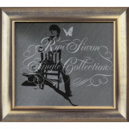 【中古】Ryu Siwon Single Collection(初回限定盤)(DVD付)/リュ・シウォン