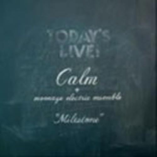 【中古】MILESTONE/CALM