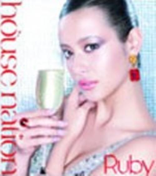 【中古】ハウスネイション−ルビー(初回生産限定盤)/オムニバス
