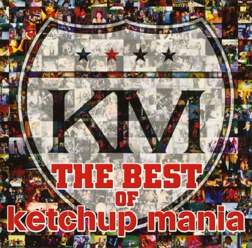 【中古】THE BEST OF ketchup mania/ketchup mania