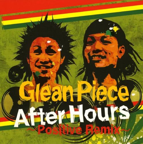 【中古】After Hours〜Positive Remix〜/Glean Piece