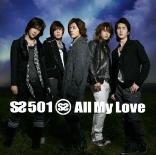 【中古】All My Love(初回限定盤)(DVD付)/SS501