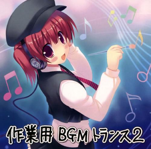 【中古】EXIT TRANCE PRESENTS 作業用 BGMトランス 2/オムニバス