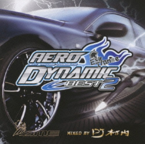 【中古】EXIT TRANCE PRESENTS AERODYNAMIC BEST 2/オムニバス
