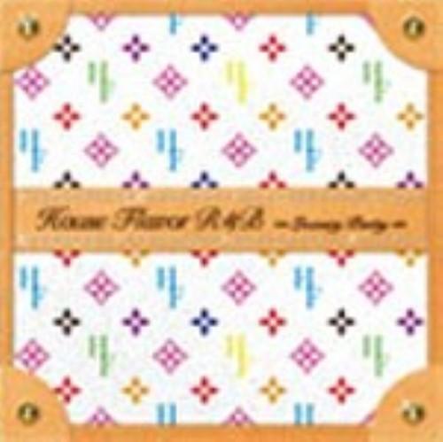 【中古】HOUSE FLAVOR R&B〜LUXURY PARTY〜/オムニバス