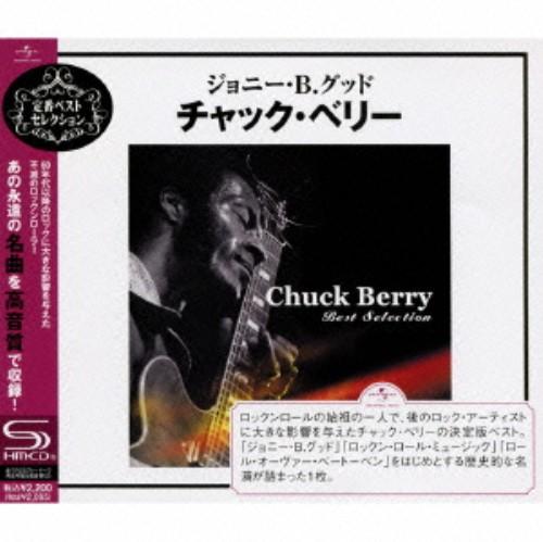 【中古】ジョニー・B・グッド〜チャック・ベリー・ベスト・セレクション/チャック・ベリー