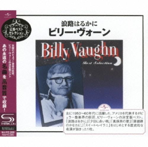 【中古】浪路はるかに〜ビリー・ヴォーン・ベスト・セレクション/ビリー・ヴォーン