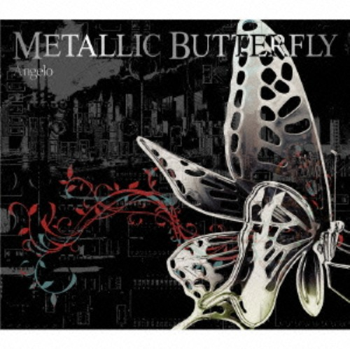 【中古】METALLIC BUTTERFLY(初回限定盤)(DVD付)/Angelo