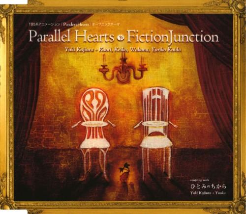 【中古】Parallel Hearts/FictionJunction