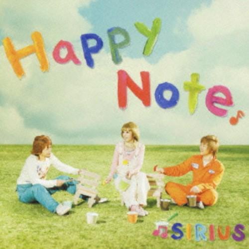 【中古】Happy Note/SIRIUS