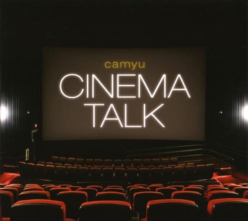 【中古】CINEMA TALK/Camyu