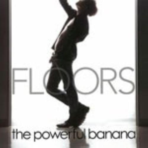 【中古】FLOORS/POWERFUL BANANA