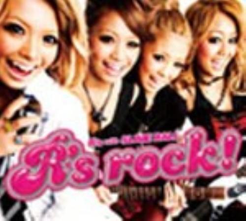【中古】R's rock!/R's with SLIME BALL