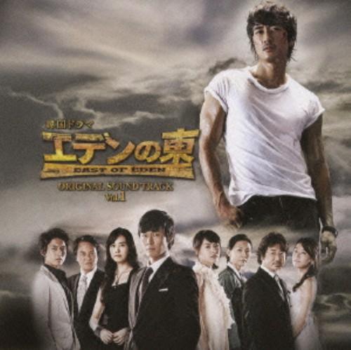 【中古】エデンの東 VOL.1 オリジナル・サウンドトラック/TVサントラ
