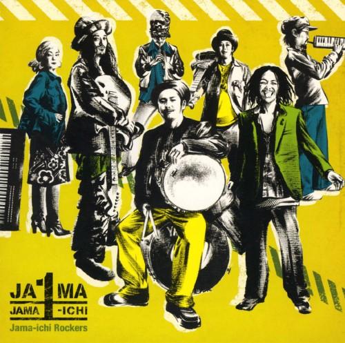 【中古】JAMA−ICHI ROCKERS/ジャマイチ