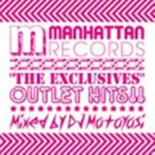 【中古】Manhattan Records The Exclusives −Outlet Hits−/オムニバス