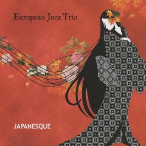 【中古】ジャパネスク〜日本の詩情/ヨーロピアン・ジャズ・トリオ
