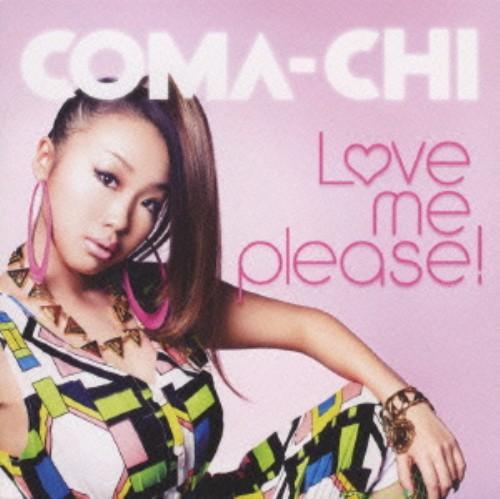 【中古】LOVE ME PLEASE!(初回限定盤)(DVD付)/COMA−CHI