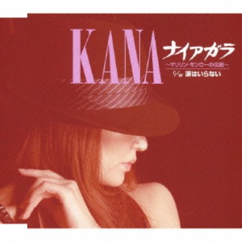 【中古】ナイアガラ〜マリリン・モンローの伝説〜/KANA