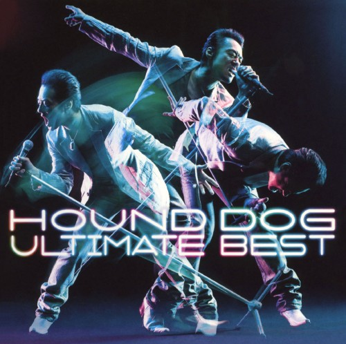 【中古】HOUND DOG ULTIMATE BEST/大友康平