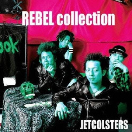 【中古】REBEL collection/JETCOLSTERS