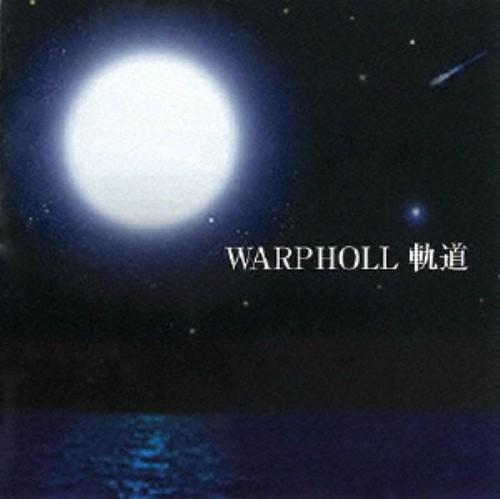 【中古】軌道/WARPHOLL