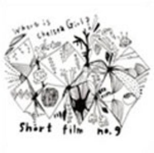 【中古】Where is Chelsea Girl?/short film no.9