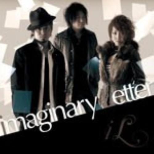 【中古】imaginary letter/iL〜アイル〜