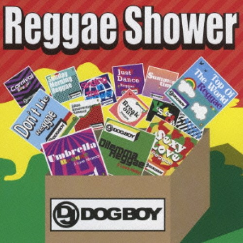 【中古】DJ DOGBOY プレゼンツ... レゲエ・シャワー/DJ DOGBOY