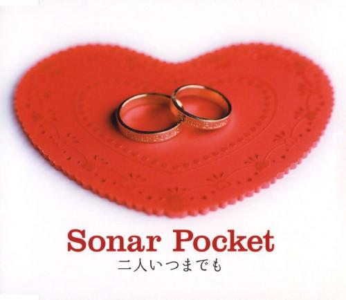 【中古】二人いつまでも/Sonar Pocket