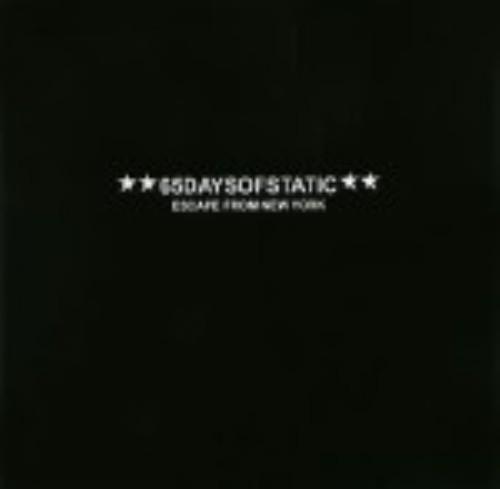 【中古】ESCAPE FROM NEW YORK(DVD付)/65デイズオブスタティック