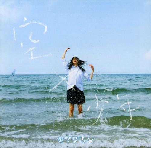 【中古】空×少年/キマグレン