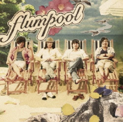 【中古】MW〜Dear Mr.&Ms.ピカレスク〜/夏Dive(初回限定盤)(DVD付)/flumpool