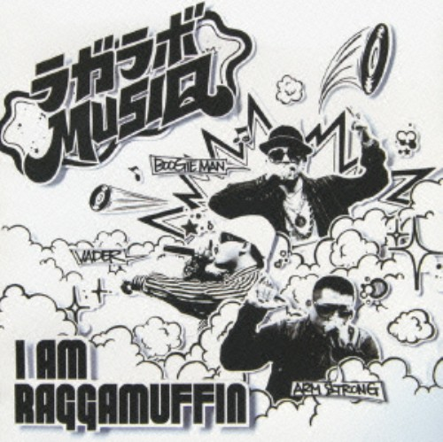 【中古】I AM RAGGAMUFFIN/ラガラボMUSIQ