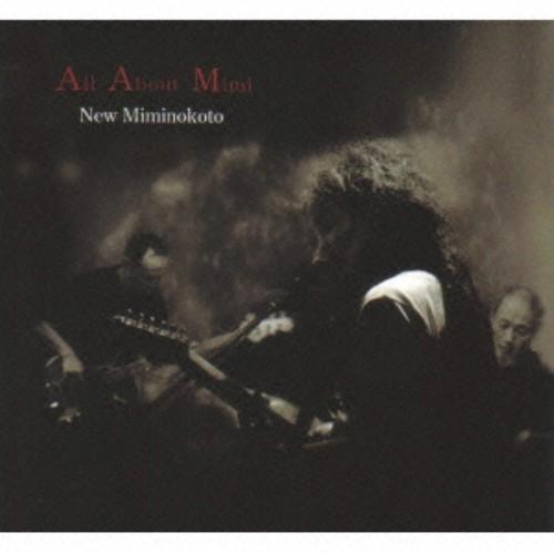 【中古】all about mimi/New Miminokoto