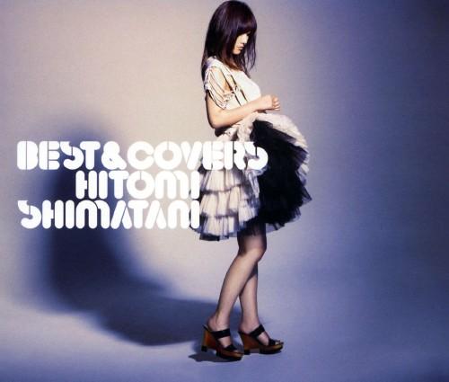 【中古】BEST&COVERS(DVD付)/島谷ひとみ