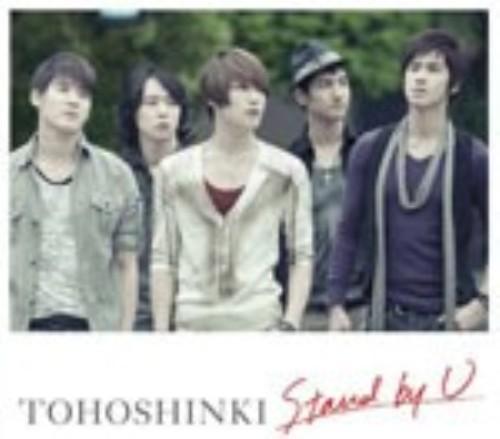 【中古】Stand by U(DVD付)/東方神起