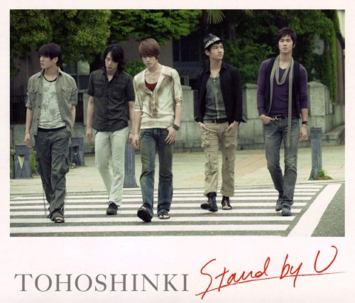 【中古】Stand by U/東方神起