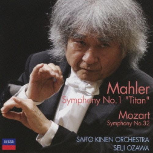 【中古】マーラー:交響曲第1番<巨人> 他(初回生産限定盤)/小澤征爾