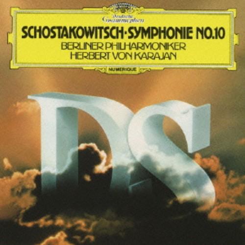【中古】ショスタコーヴィチ:交響曲第10番/カラヤン