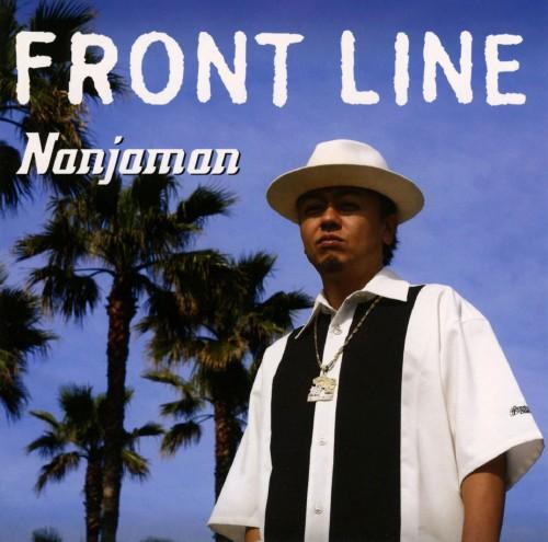 【中古】FRONT LINE/NANJAMAN
