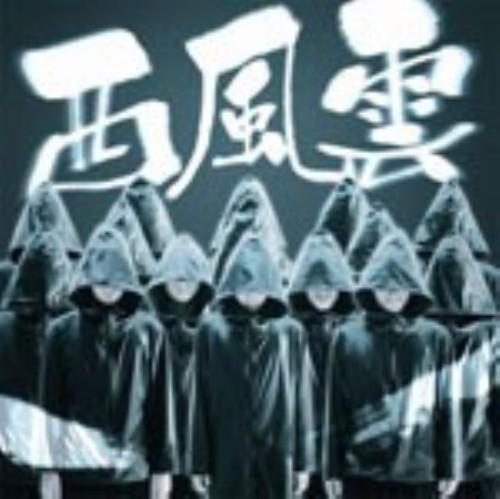 【中古】Break your name/Break Down/Summer Revolution(DVD付)/西風雲/AAA