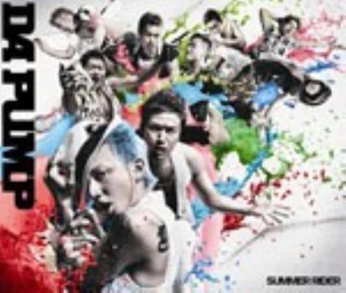 【中古】SUMMER RIDER(DVD付)/DA PUMP