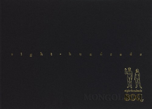 【中古】eight−hundreds(2009年初夏限定盤)/MONGOL800