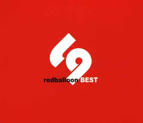 【中古】redballon・BEST/redballoon