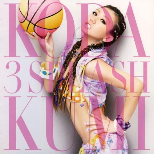 【中古】3 SPLASH(ジャケットB)(DVD付)/倖田來未