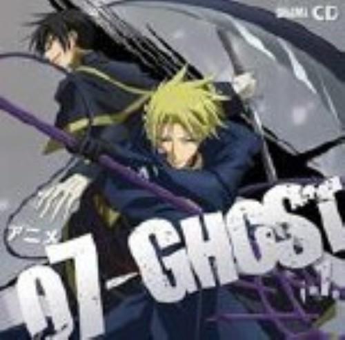 【中古】07−GHOST ドラマCD 第1巻/アニメ・ドラマCD